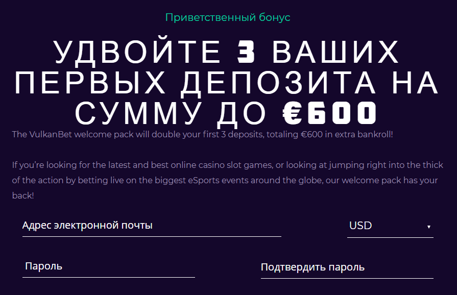 first deposits bonus